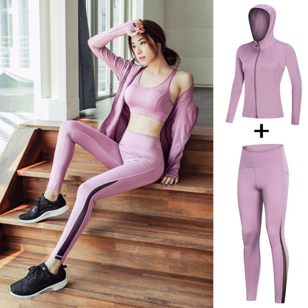New women's spring and autumn high elastic and breathable solid long sleeve sportswear two piece set tracksuit