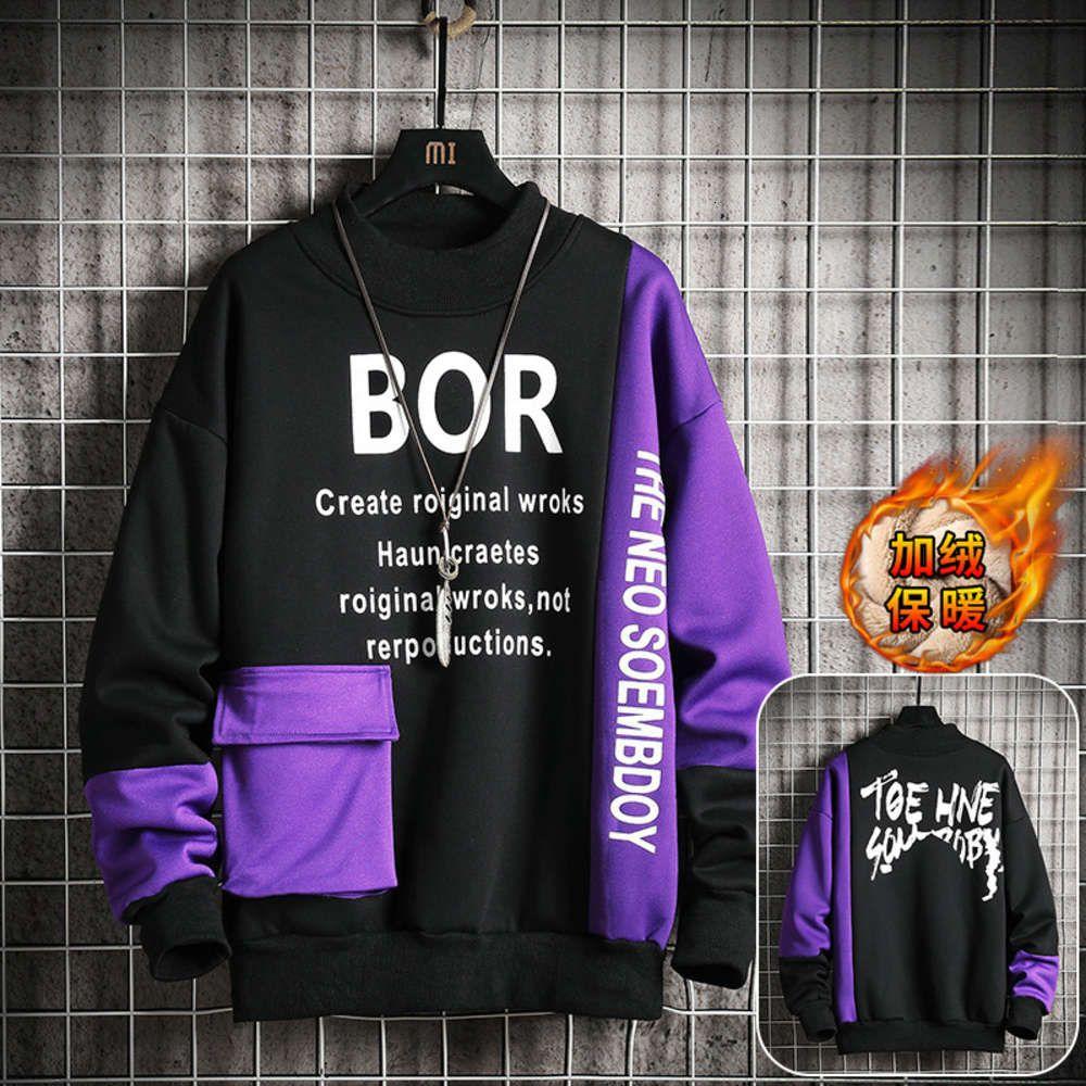 Мужской свитер 2020 новая тенденция плюшевые утолщенные свободные круглые шеи с длинным рукавом футболка осень зима