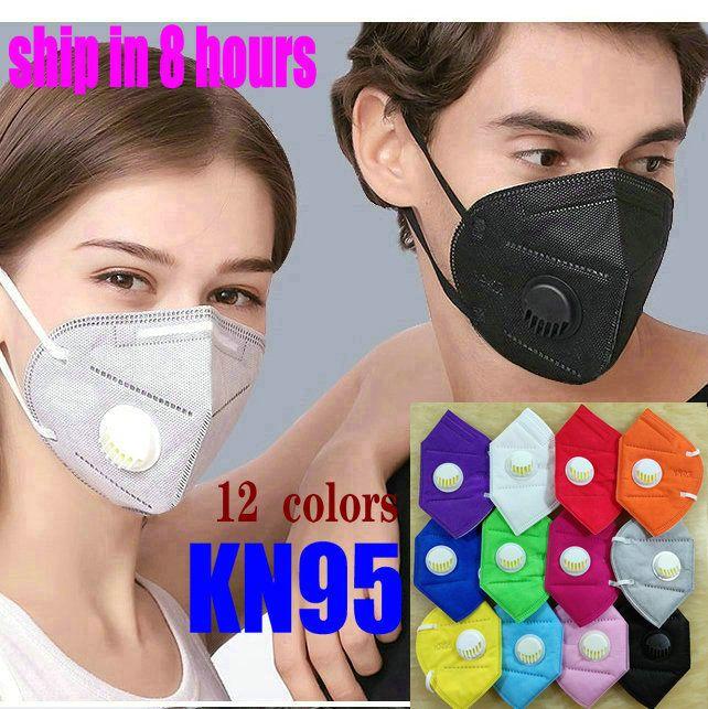 12 Colore KN95 FFP2 Maschera con valvola Fornitura di fabbrica Pacchetto al dettaglio Adulto 6 strati Faccia riutilizzabile Respiratore in carbonio attivato riutilizzabile Mascherino