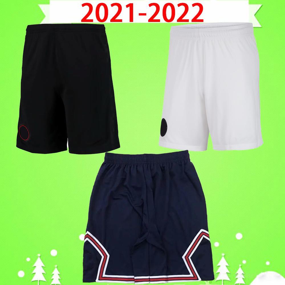2020 2021 2022 psg футбольные шорты 20 21 22 NEYMAR JR третий белый дом синий на выезде оранжевые футбольные брюки paris maillots de foot MBAPPE CAVANI футбольная майка