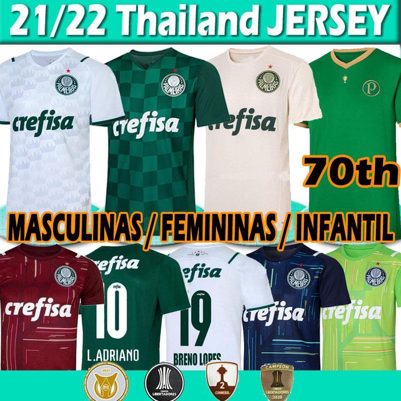 Libertadores Convers 21/22 Palmeiras Soccer Jersey Luiz Adriano Felipe Melo 2021 2022 كرة القدم قميص الرجال النساء أطقم أطفال masculinas femininas infantil الفانيلة