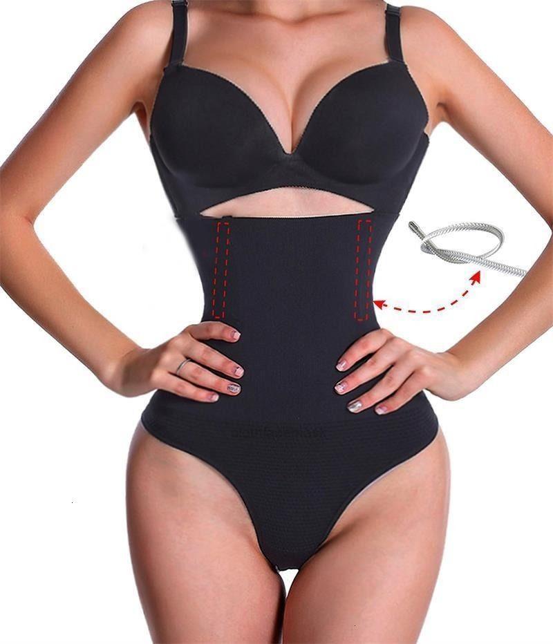 Entraîneur Shaper Femmes Shaper Shaper Shaper Control Body Panties Cincher Sous-bec Corset Shapeeargzny