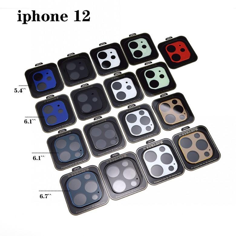 3D 백 카메라 화면 보호기 iphone12 미니 5.4, iphone11 6.1 인치 항공 알루미늄 뒷면 덮개 및 강화 유리 필름