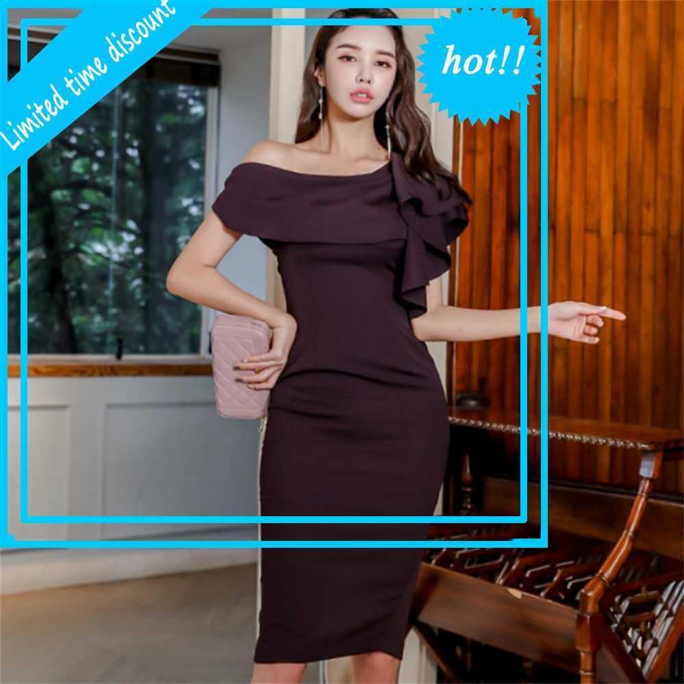 One-Shoils Solid Rüschen Patchwork Kurzarm Mantel Bodycon Knielang Sexy Kurze Kurzfrauenkleid