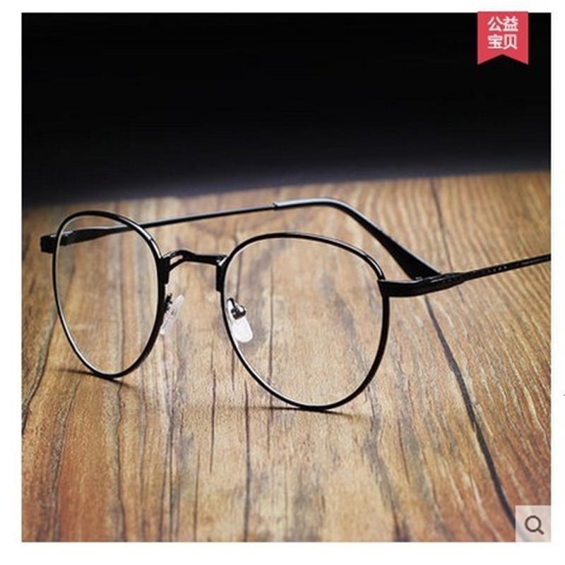 Высвобождение 70% корейской моды зрелище кадр мужские и женские ультра легкие металлические FL ZRDI