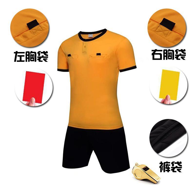 Männer Erwachsene Fußball Jersey Kurzarm Fußball Hemden Fußball Uniformen Hemd + Shorts - Referee-3