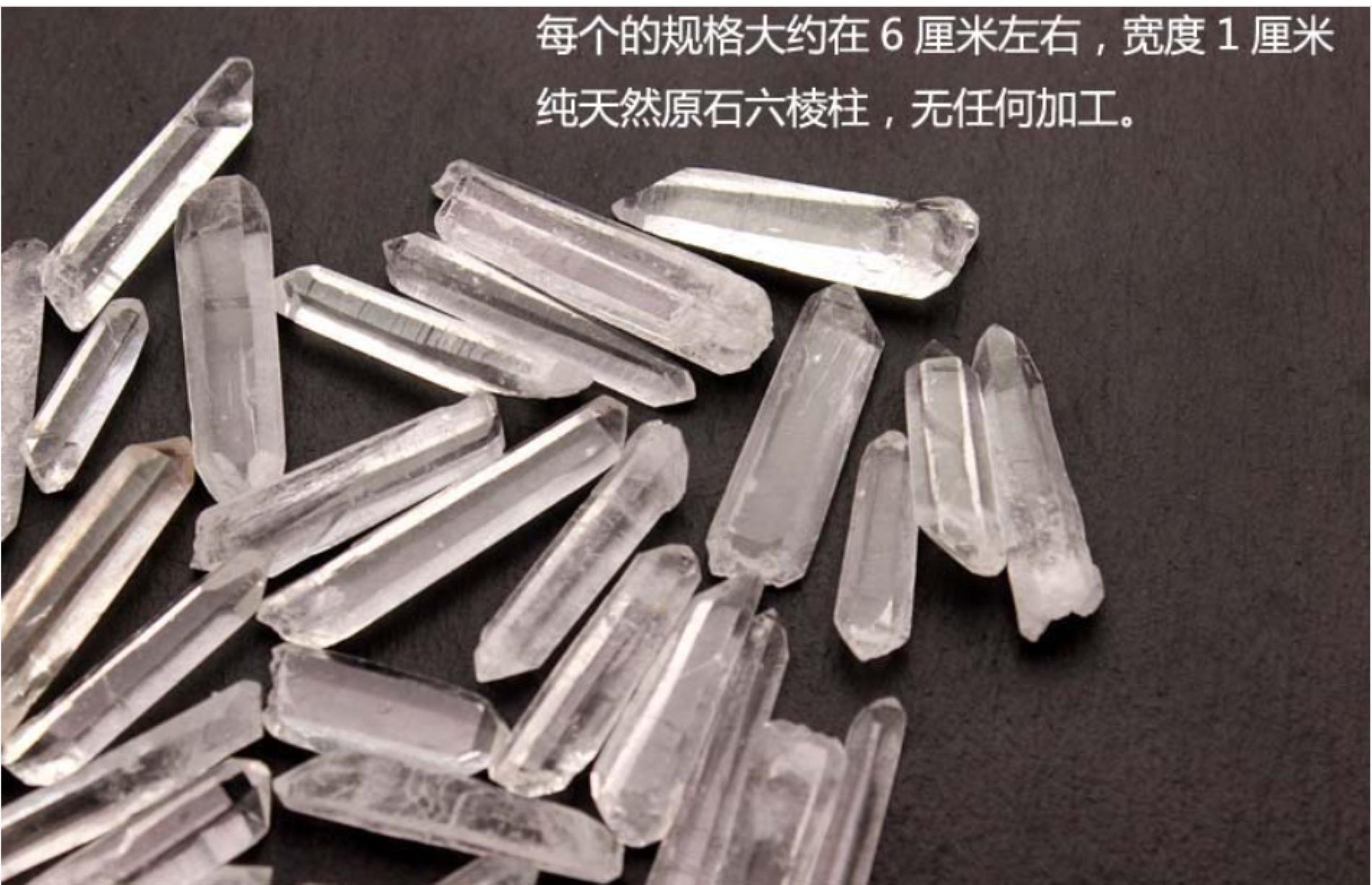 bolsa!! Atacado 200g Bulk Pequenos Points Clear Quartzo Cristal Mineral Mineral Reiki Boa Qylngn HairClippersCompras