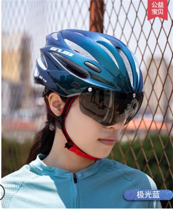 Casque intégré de vélo de vélo Tour de France avec lunettes de lunettes Vélo de montagne Hommes et femmes Equipement d'équitation