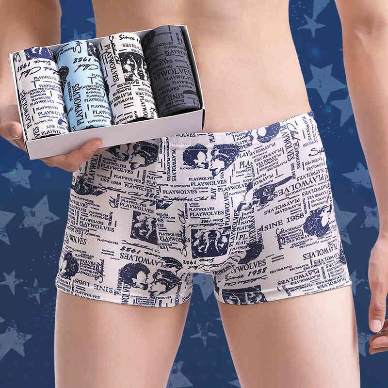 Sous-vêtements de la force 50w impulsion des hommes d'impulsion est respirant et confortable