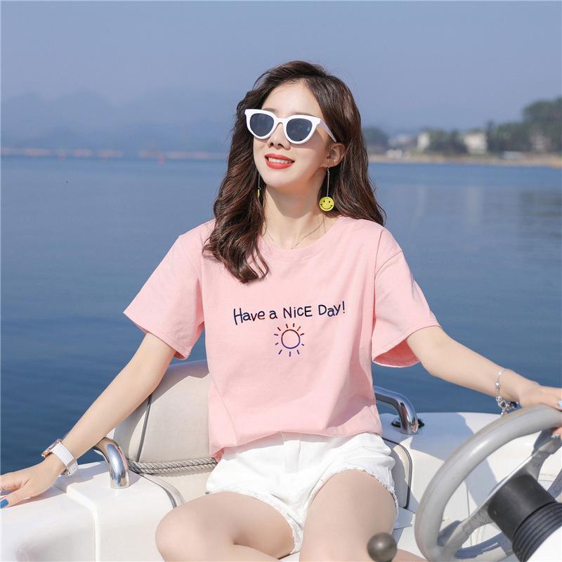Color Sun manga corta camiseta de las mujeres femenina 2021 primavera y verano suelto coreano de algodón versátil top con capa inferior