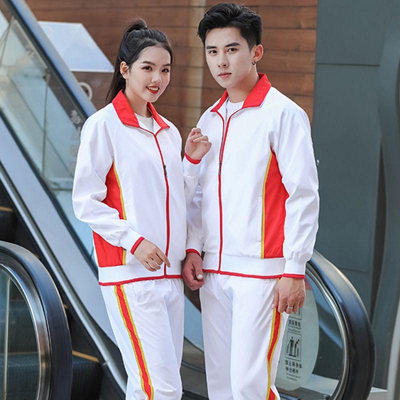 Çin Takımı Spor Takım Elbise Erkek ve Bayan Öğrenci Sınıfı Giyim Spor Oyunları Kostüm Grup Okul Sınıfı Özelleştirme