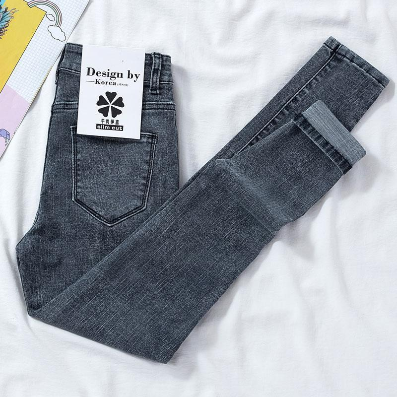 Chic High Cintura Skinny Jeans Mujer Moda Elástica Jean Mujer Show Fin Thin Grey Blue Solid Denim Pants Mon Mujeres