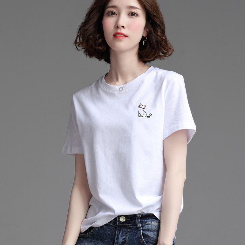 Camiseta de manga corta de cuello redondo Camiseta de manga corta 2021 Verano Coreano Versátil Blanco Cuerpo Mercerizado Top de algodón