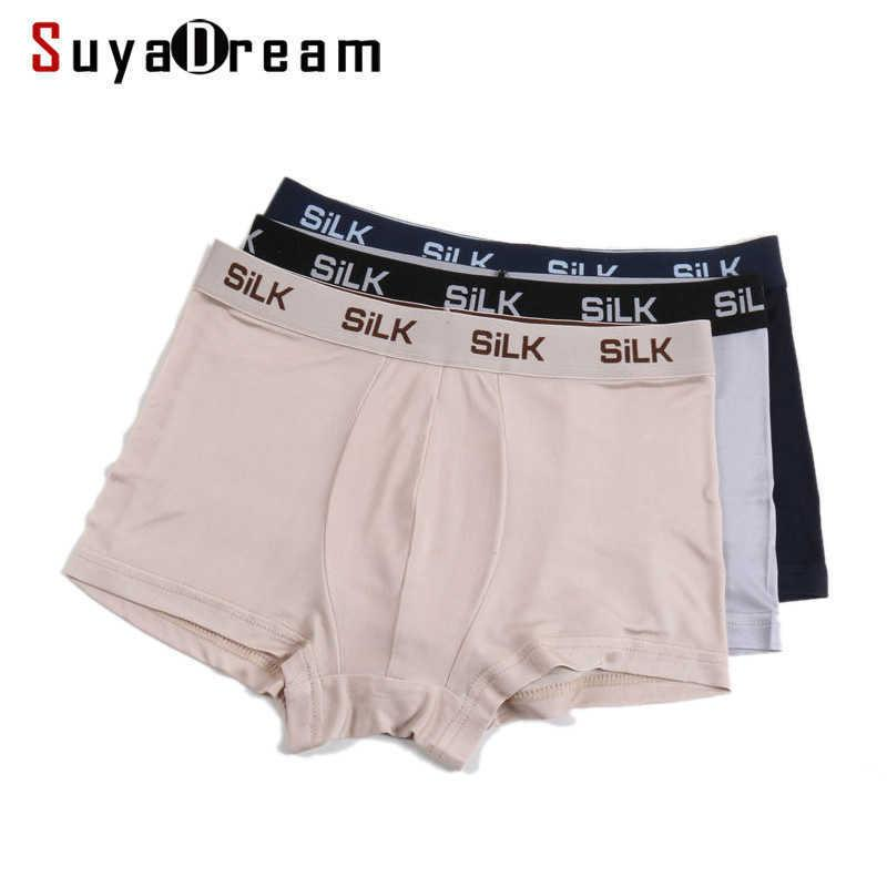 SUYADEREAM hommes boxer shorts 100% soie naturelle sain sain sain sain tissu sous-vêtement 210603