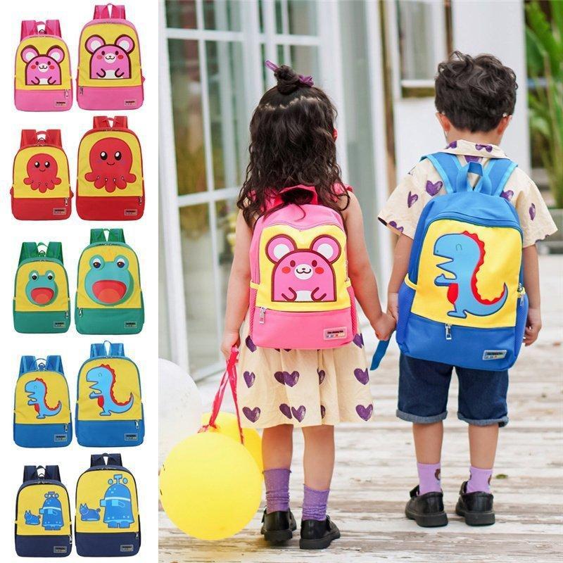 아이 배낭 학생 schoolbag 어린이 안티 잃어버린 배낭 만화 공룡 유치원 schoolbags 소년과 소녀를위한 귀여운 패션 가방