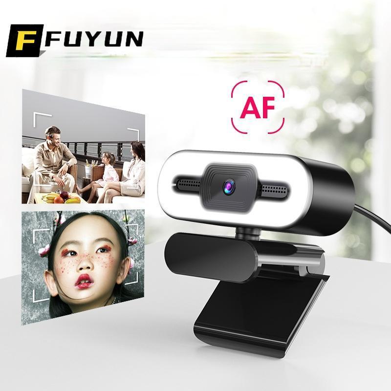 웹캠 Fuyun 컨퍼런스 PC 웹캠 AutoFocus USB 웹 카메라 노트북 회의 가정 2K1080 HD Fill-in Light F31