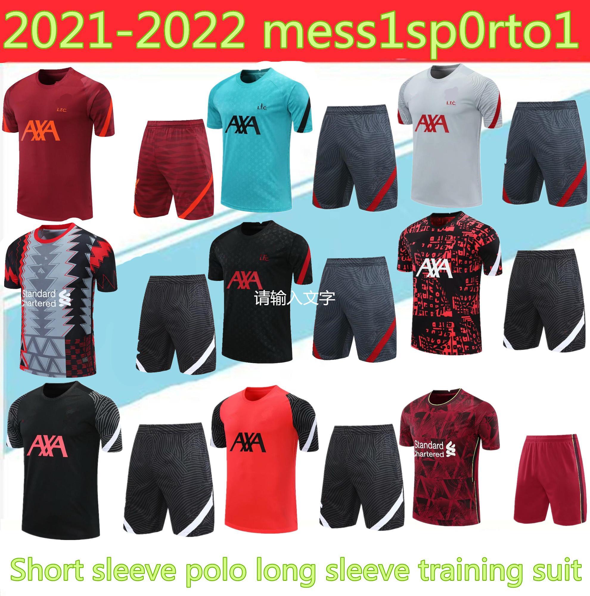 2020 21 짧은 소매 슈트 축구 폴로 3/4 조깅 샹들리얼 Futbol 크기 S-2XL