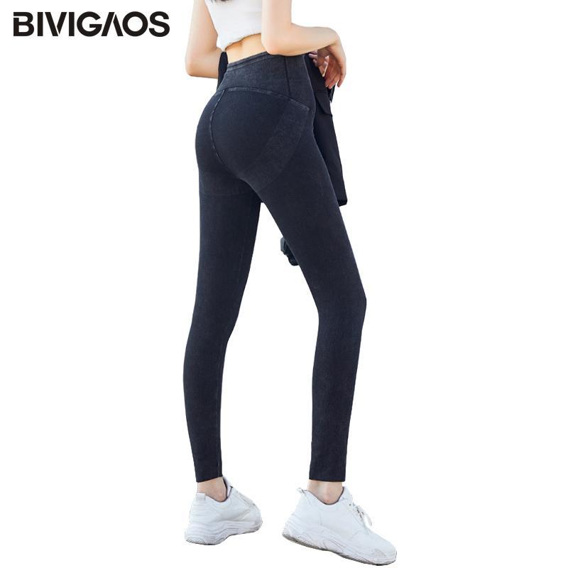 Bivigaos Mujeres Elsticos Pantalones Vaqueros Cintura Alta de Lpiz Slim Sıska Jeggings Seksi Tayt Para Fitness