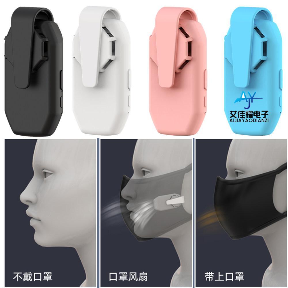 New 2021 Mask Mini Fan Intelligent Anti Haze Fan sostituisce la valvola di respirazione Ventola per bambini