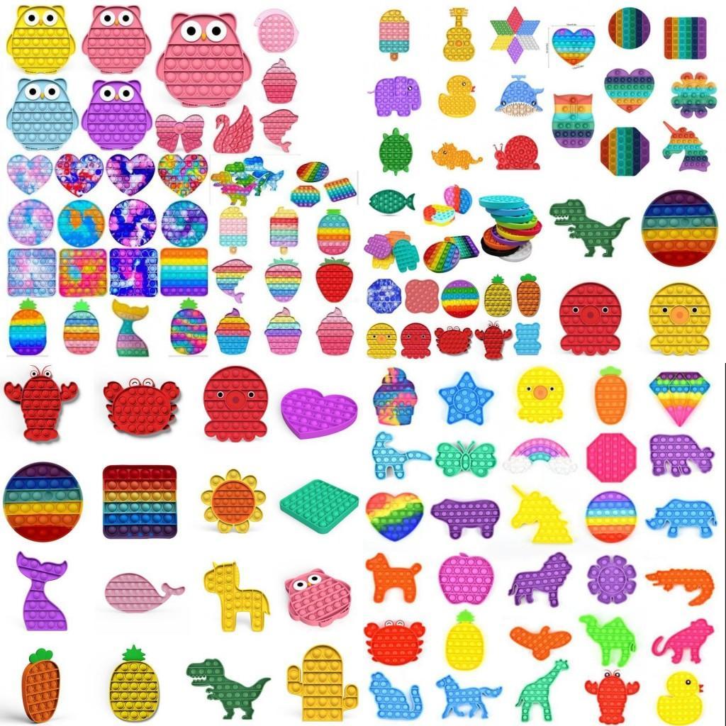 Estados Unidos Tiktok Fluorescence Rainbow empurrão Bubble It Fidget Toys Sensory Toys Stress Reliever Stress Relief Toys Ansiedade para festa de aniversário de crianças