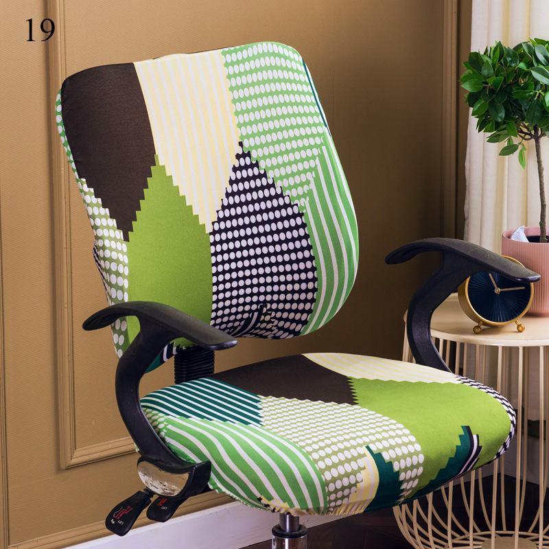의자 커버 스트레치 오피스 컴퓨터 커버 스플릿 좌석 유니버설 데스크 무기 방진 회전 안락 의자 슬립 커버