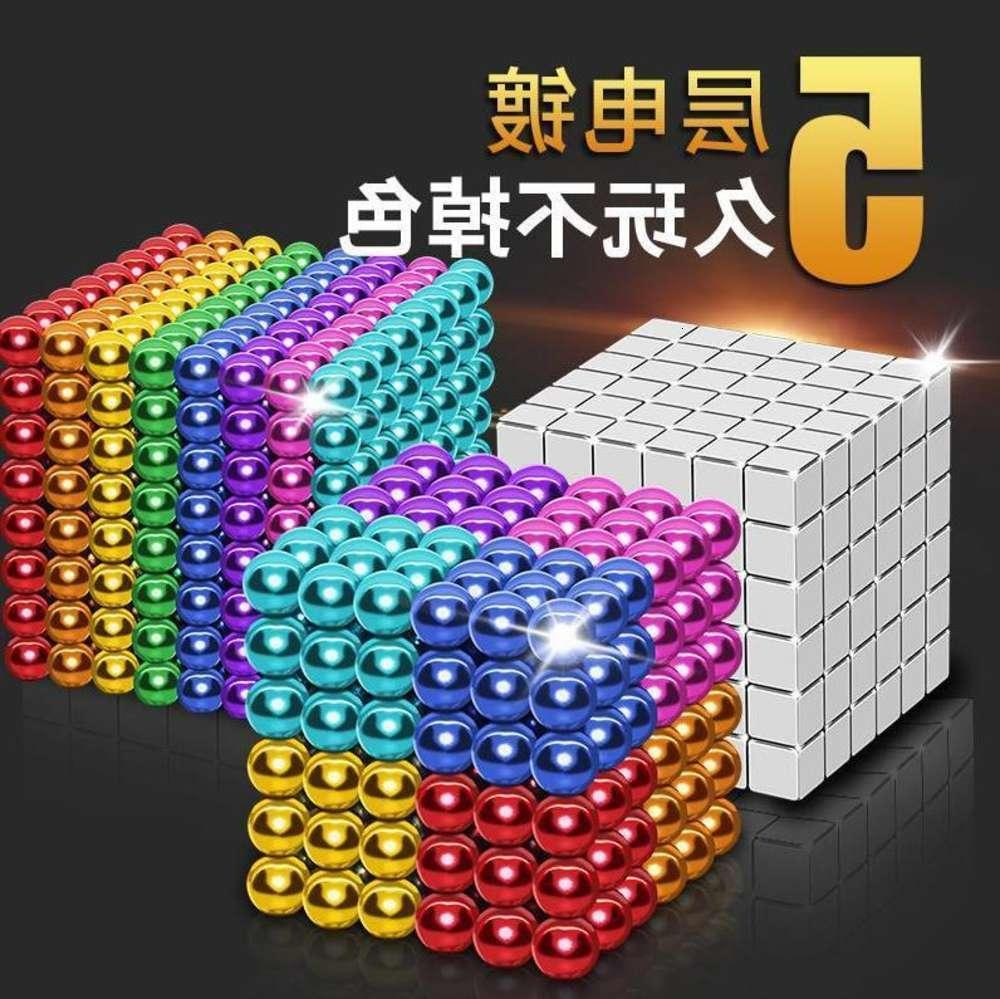 11Buck 1000 magnets magnetic magnet eight gram ball decompression magic beads puzzle building block toysvip