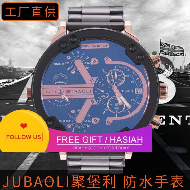 Jubaoli Jubao Lifeng DZ Network Hot Tendência de Quente Tecnologia Negra Waterproof Quartz Watch
