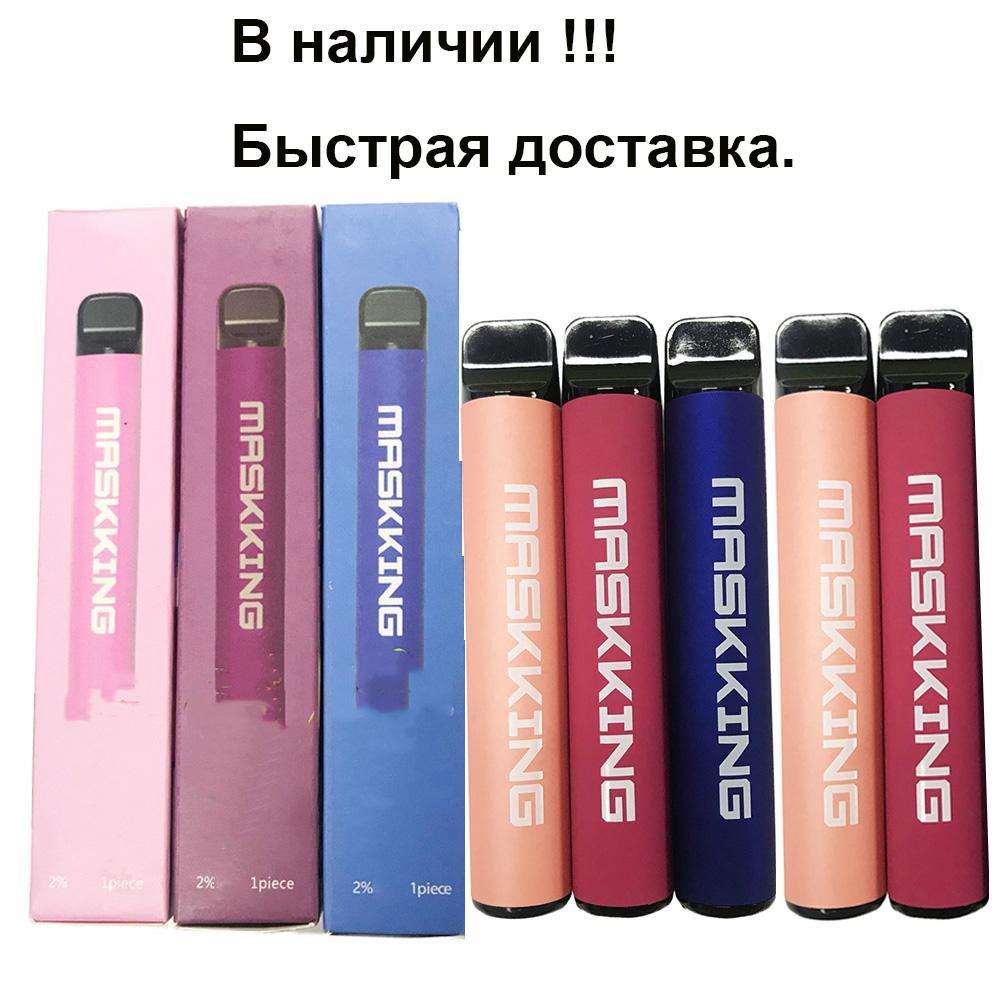 Maskking High Pro Disposable Vape Pen Pod Device Cigarette Kit Local MK e cigarettes Russian version 2% 1000 puffs VS puff bars