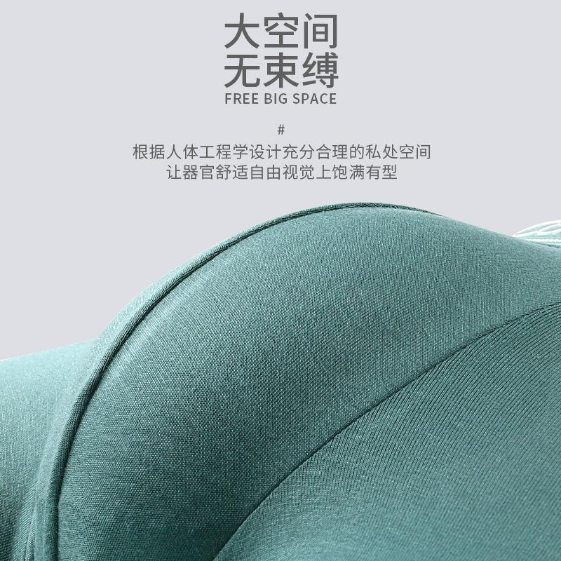 Mutande SGS BULK BULK Biancheria intima riciclata in fibra di fibra da uomo Assorbimento di umidità grafene Assorbimento e ventilazione Mid Vita Pantaloni moda
