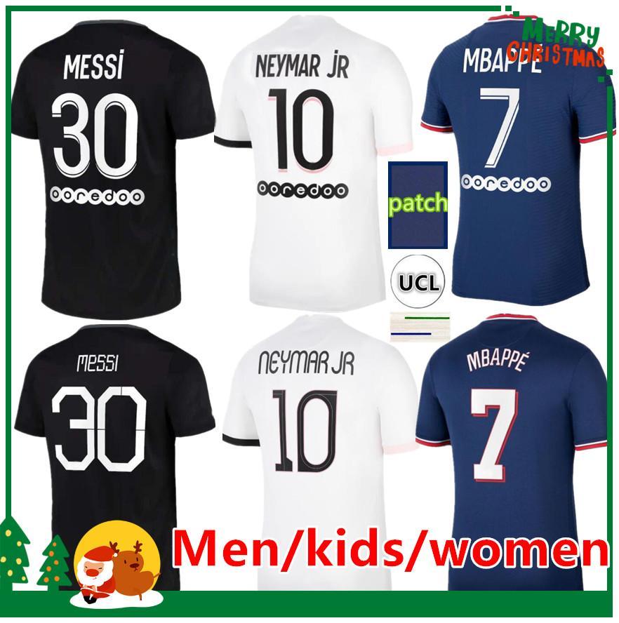 21 22 MESSI soccer jersey MBAPPE KEAN NEYMAR JR SERGIO RAMOS DI MARIA DRAXLER football shirt 2021 2022 Maillots MARQUINHOS VERRATTI women kids kit + men paris