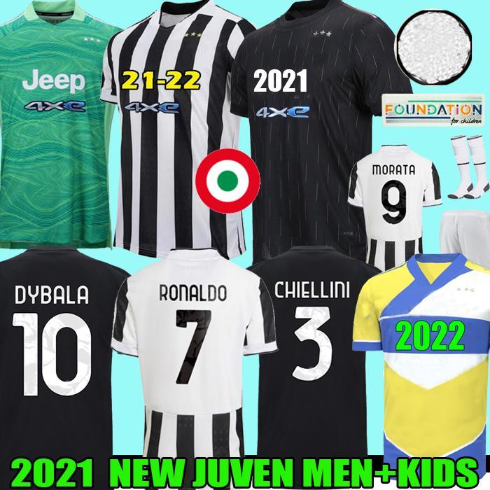 2021 팬 선수 유벤투스 축구 저지 2022 Juve Ronaldo Dybala Morata Chiesa McKennie Ramsey de Ligt 4th 축구 셔츠 21 22 남자 키트 카메인 Maglia Maillot