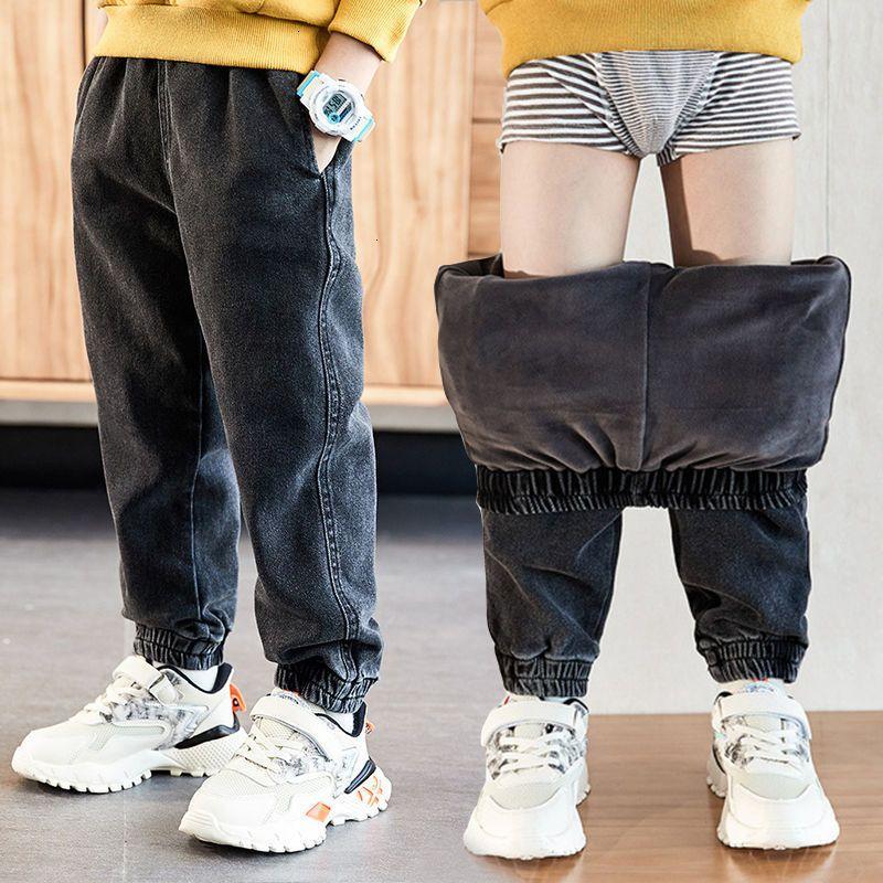 Jungen Herbst und Winter 2021 Neue Mittelschule Plüsch Hosen Kinderbekleidung Korsett Koreanische Lose Jeans