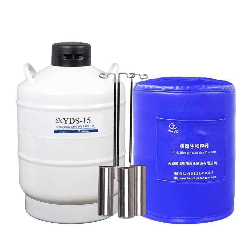 Cryogenic Liquid Nitrogen Tanks 15L Dewar Flask LN2 Storage Tank Aviation Aluminum Semen Container