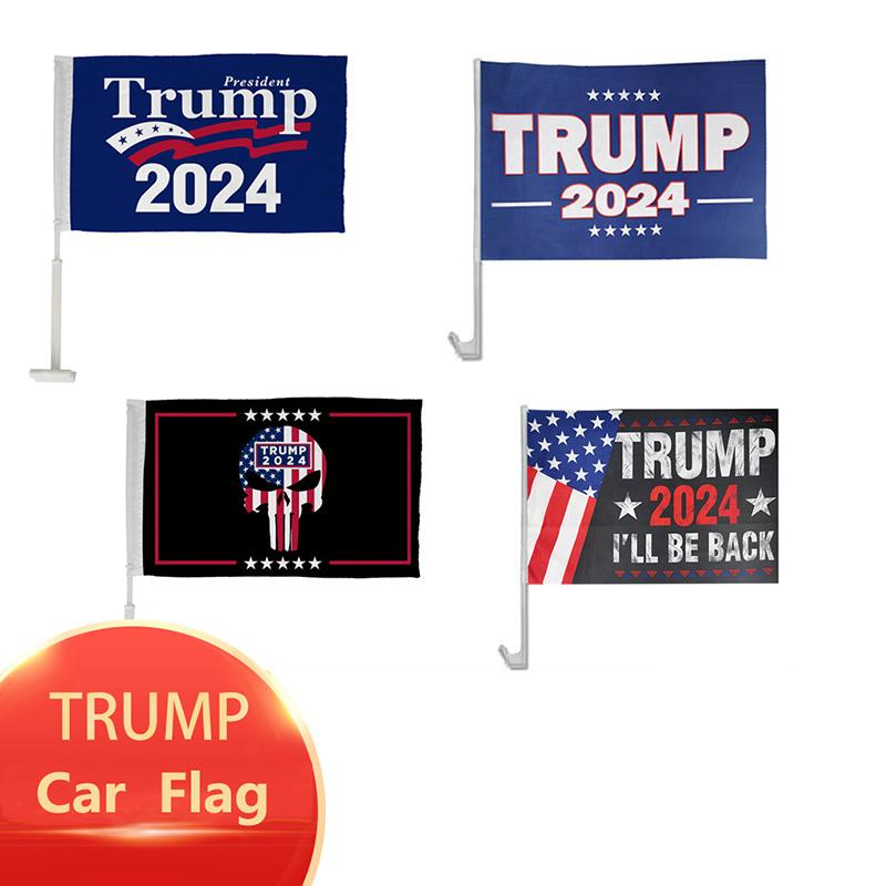 재고 있음 트럼프 2024 선거 자동차 플래그 트럼프 캠페인 자동차 장식 플래그 무료 배송