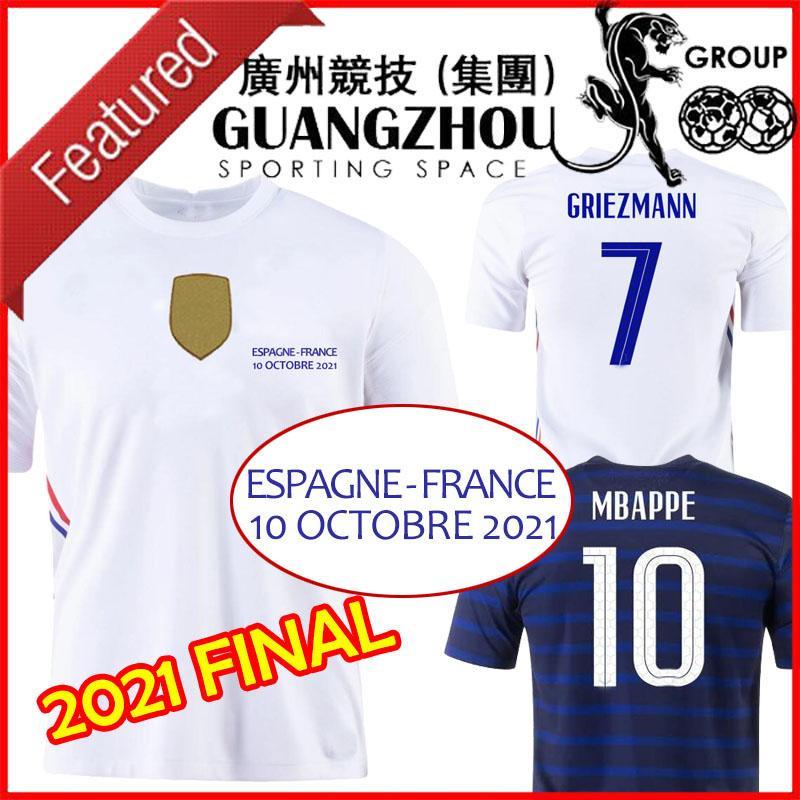 Maillot FRANSA MBAPPE Griezmann Futbol Forması 2021 Final Fincan Oyuncu Sürüm Erkek Kadın Çocuklar Kiti Seti 2022 Futbol Gömlek Ulusal Takım Benzema Pogba Giroud Dünya Kante