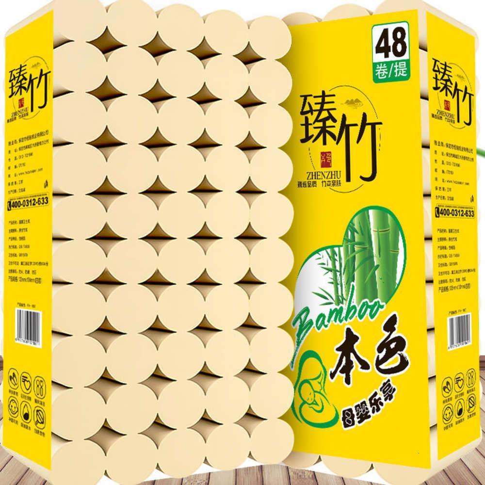 Papier de rouleau supplémentaire 48/12 Pâte de toilette de toilette couleur naturelle de la pâte de bambou