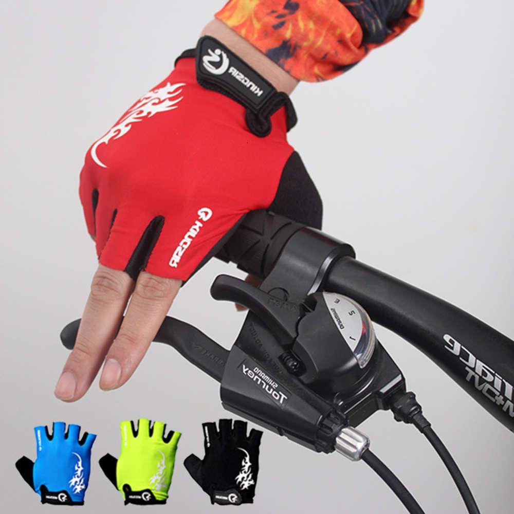 KINGSIR Vélo demi-doigt gants de doigt respirant courte courte patiné de sport antichimée