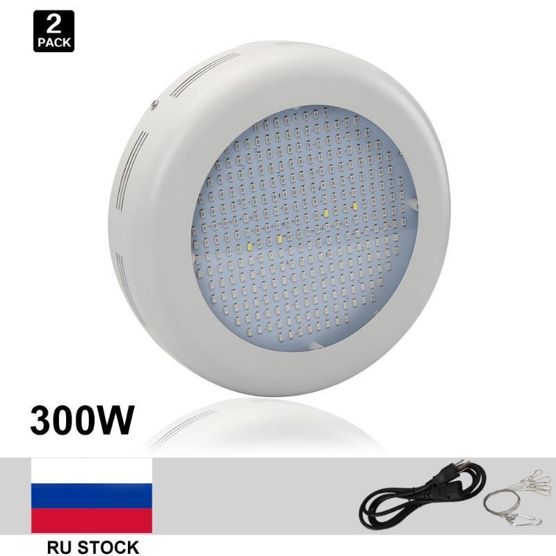 2pcs / lot 300W UFO 전체 스펙트럼 LED 성장 조명 SMD5730 수경 공장 램프 수족관 성장 및 개화에 이상적