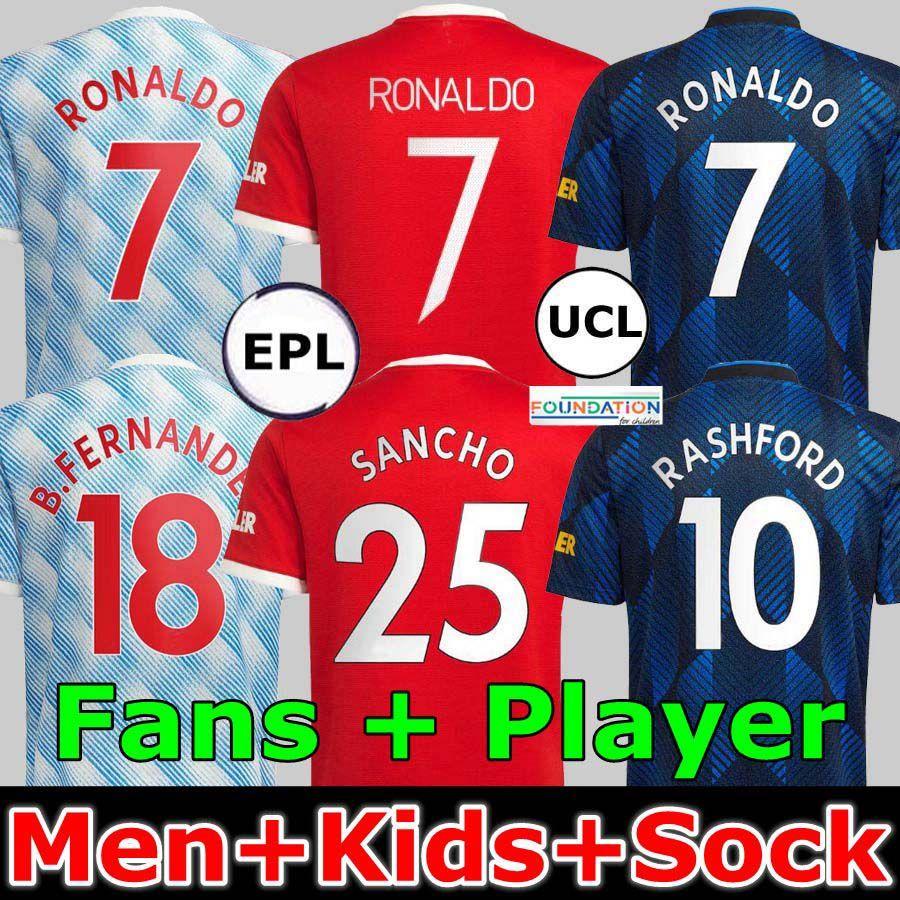 21 22 SANCHO 7 Manchester home Man Fußballtrikots UTD Fans Player TOP UNITED BRUNO FERNANDES MARTIAL POGBA RASHFORD Fußballtrikot 2021 2022 Damen + Kindertrikots