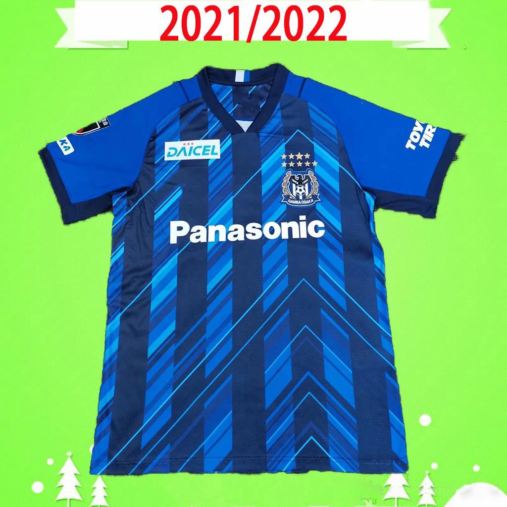 21 22 J1 League Gamba Osaka Soccer Jersey Giappone 2021 2022 Casa Away Away Camicie di calcio Uniforme # 7 Endo # 9 Ademmilson # 10 Kurata