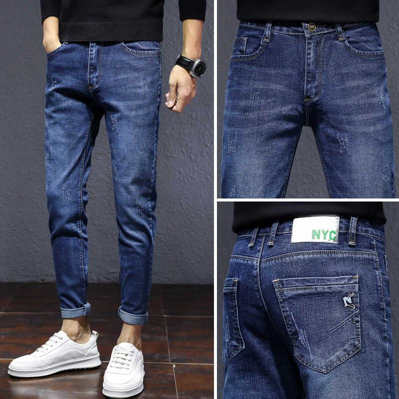 New Jeans in Spring and Summer of 2021 Korean Fashion Youth Versatile Slim Little Foot Elastic Men's Pants