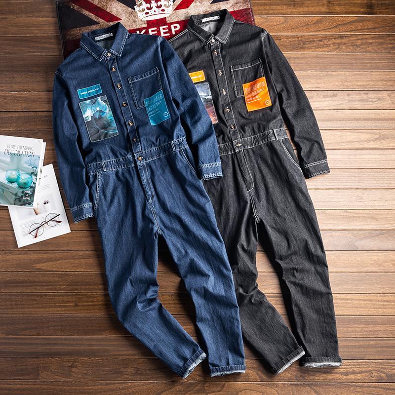 Erkek Denim Tulum Uzun Kollu Yama Stil Siyah Mavi Tulum Hip Hop Streetwear Eğlence Kot Kargo Pantolon Navlun Pantolon
