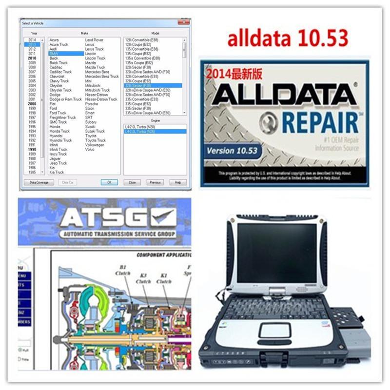 2020 Hot venda de reparação automóvel Alldata macio-ware mit..ll OD 2015 e ATSG 2017 3 em 1 TB de HDD instalado bem em cf19 4GB laptop