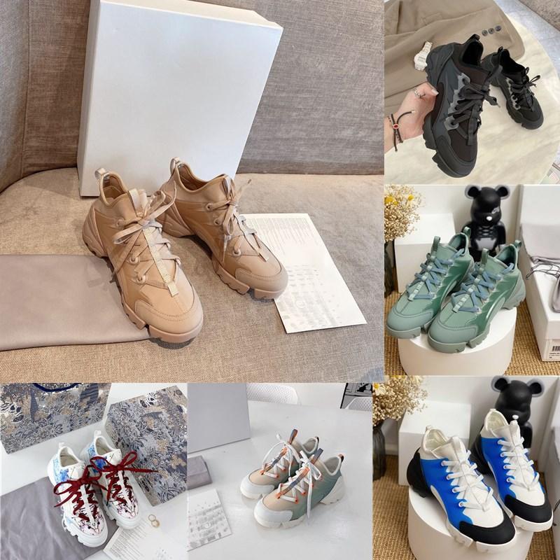 Moda Kadınlar Rahat Ayakkabılar Dupe Mektubu 1: 1 Sneakers Eğik Artırmak Platformu Eğitmen Nakış Baskı Güz Açık Tuval Ayakkabı Kutusu Ile