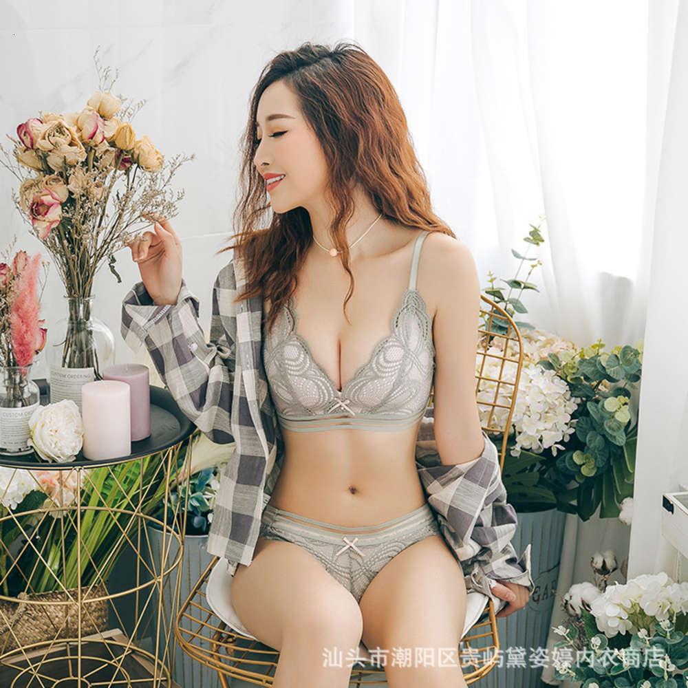 BRAS New Beibella Rimless Lace Sutiãs se reúnem para lingerie no outono e inverno