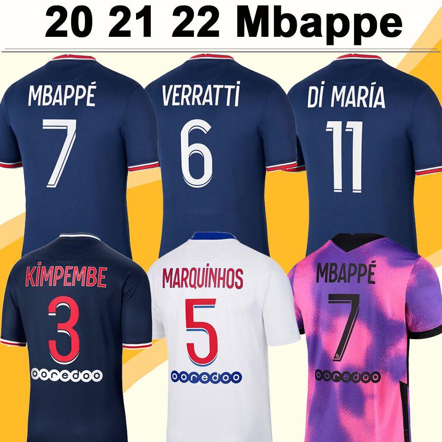 20 21 22 MBAPPE ICARDI Mens 축구 유니폼 디 마리아 Verratti 홈 멀리 3 축구 셔츠 Kimpembe Draxler Uniforms Maillots de Foot