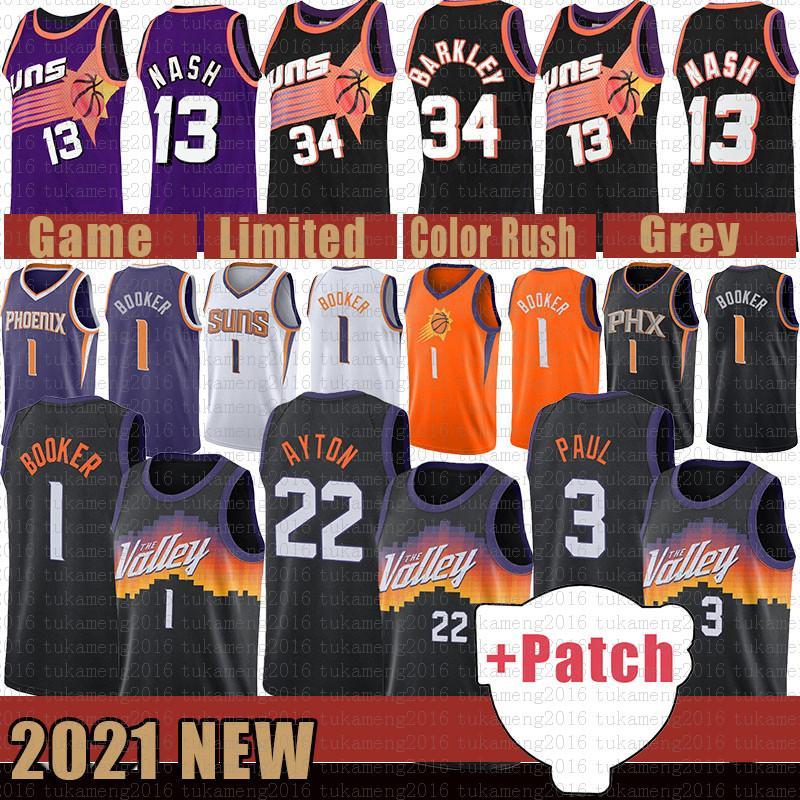Suns Basketball Jersey Devin 1 Booker 2021 New Chris 3 Paul Mens Deandre 22 Ayton Malha Retro Steve 13 Nash Charles 34 Barkley Bege Lavanda Bege