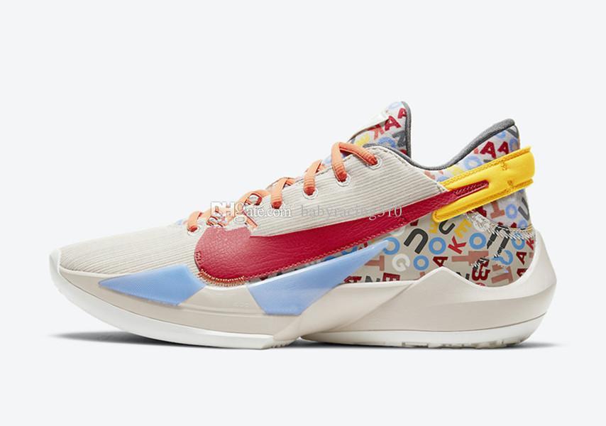 2021 Greco Freak 2 II Lettera Bro Uomo Scarpe da basket di alta qualità 2S GA2 American Sports Fai la tua fortuna dalle tue scarpe da sneakers taglia US7-12
