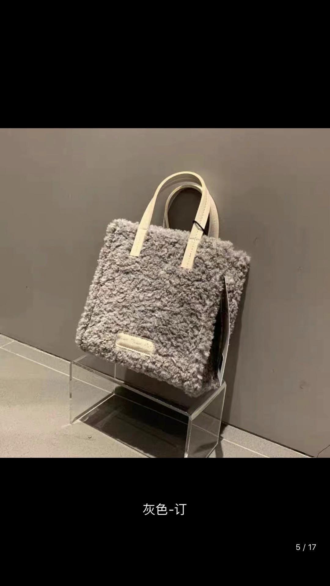 Evas Korea Dongdamen Tragbare Crossbar Lamm Maotuote Mini Plüsch Niedlichen Schulter Eimer Tasche