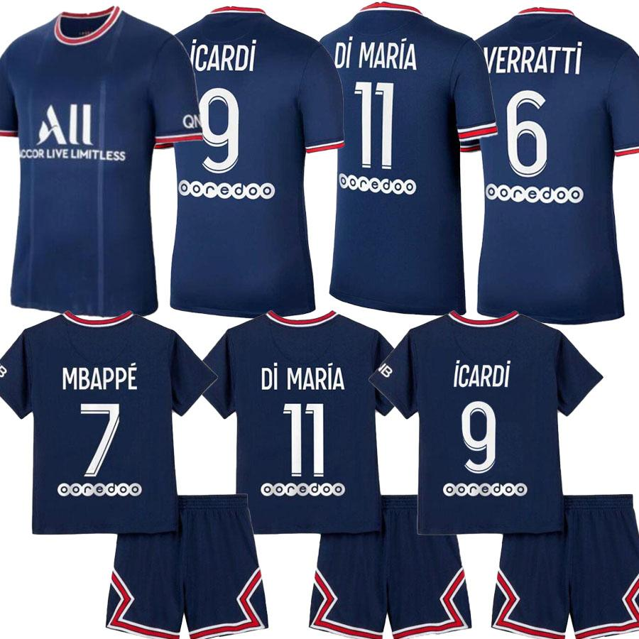 Maillots 2021 네 번째 MBappe Icardi 축구 유니폼 20 22 22 4th 축구 셔츠 Florenzi Verratti Kits Kids Marquinhos 유니폼